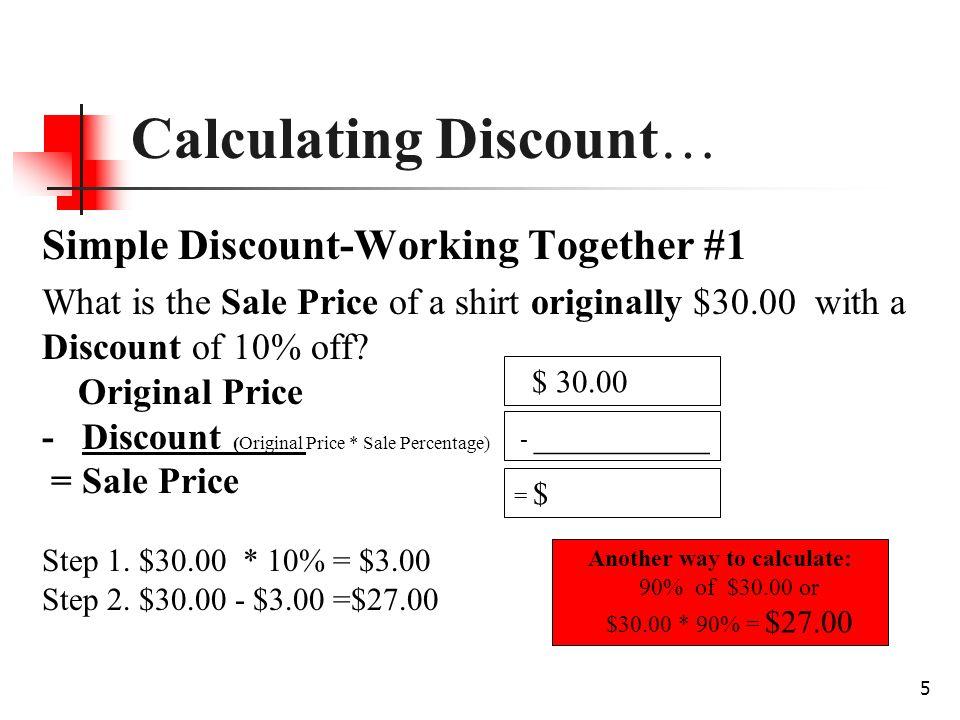 compute discount